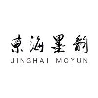 京海墨韻藝術館 電子書制作軟件
