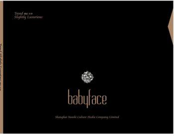 Babyface电子书