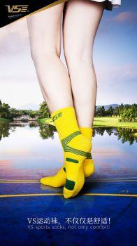 威臣体育2020新款袜子全集电子画册