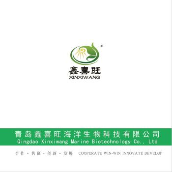 青岛鑫喜旺海洋生物科技有限公司电子画册