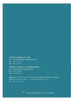 企业册images