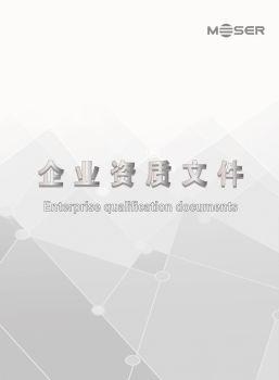 奥润顺达集团资质画册,电子画册,在线样本阅读发布