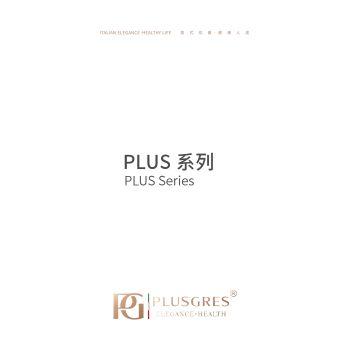 PG瓷砖-PLUS系列(小画册) 电子杂志制作平台