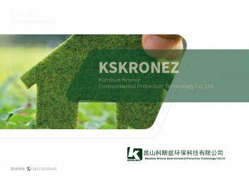 科朗茲環保科技(To Customer) 電子雜志制作平臺