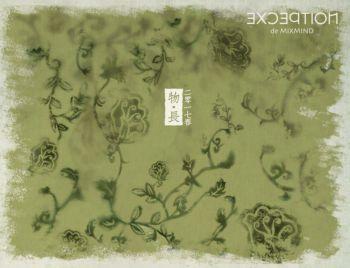 EX17_春装概念画册