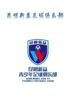足球俱乐部电子宣传册