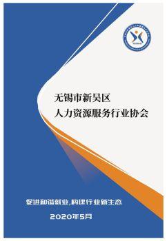 宣传册 电子书制作软件
