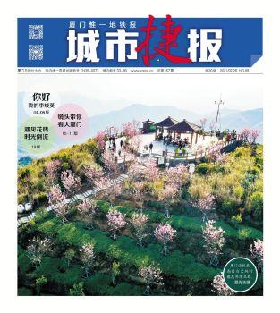 """【0226城市捷报·电子书】你好,这是我的""""李焕英"""""""
