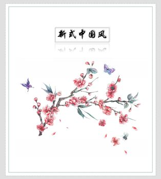新中式窗帘纱电子画册