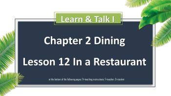 Lesson 12 Restaurant 餐馆宣传画册