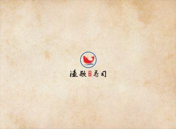 日料菜单电子画册