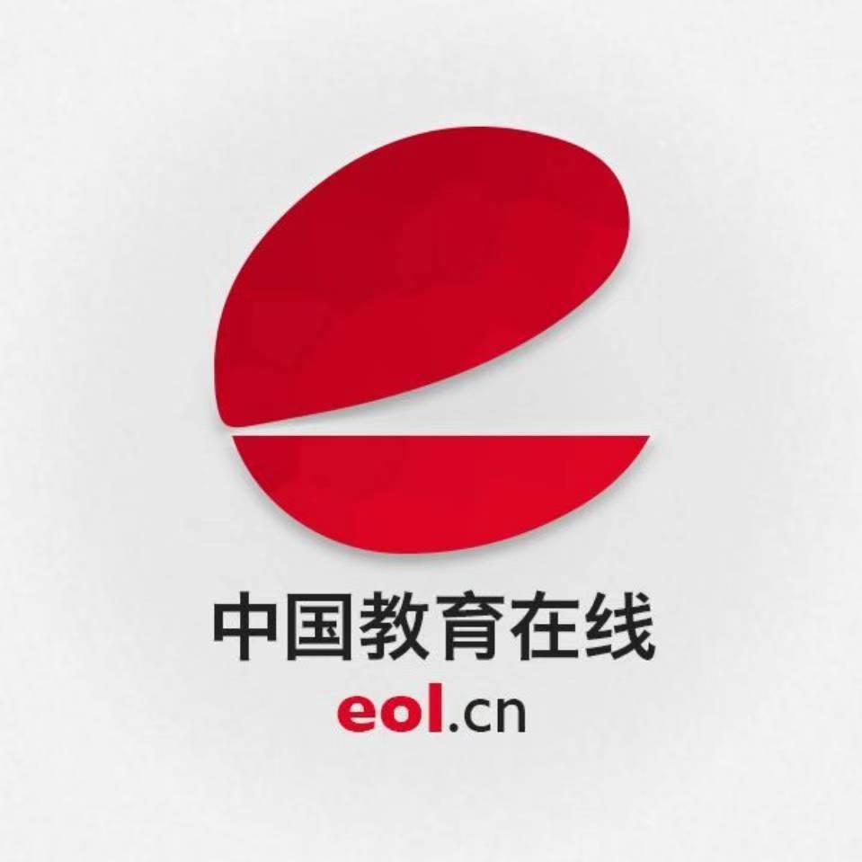中国教育在线华南站 电子书制作软件