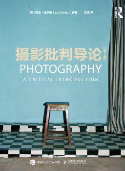 《摄影批判导论(第5版)》宣传画册