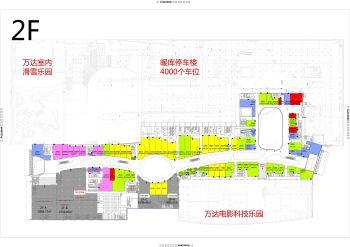 哈尔滨万达茂图纸-2F 20161227(空图)电子宣传册
