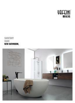 雅妃尼卫浴,在线数字出版平台