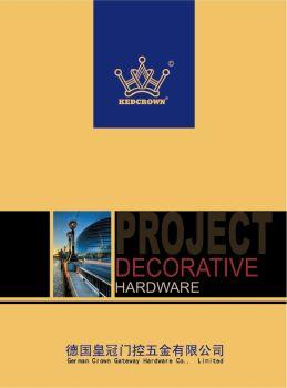 德国皇冠 电子书制作软件