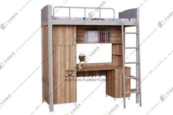 艾尚家具公寓床产品图片电子画册