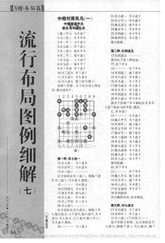 流行布局图例细解_七_电子刊物