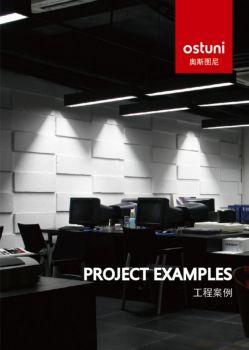 Ostuni - 奥斯图尼工程案例手册