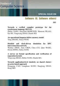 FCS Special Issue on Software (II. Software Others)
