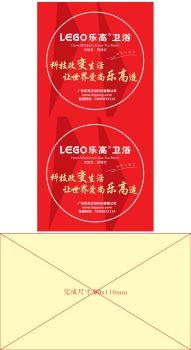 5086-青白江直接_乐高-单5T3M电子画册