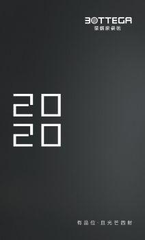 葆蝶家瓷砖 电子书制作软件