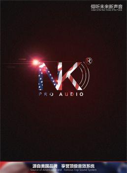NK画册 电子杂志制作软件