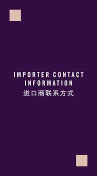 JS意大利美酒巡礼北京站美酒购买指南电子宣传册