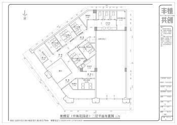 秋雅居二层平面系统图 Model (1)电子书