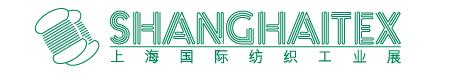 ShanghaiTex 2019 上海纺机展 电子书制作软件