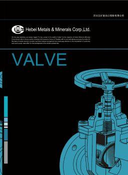 Hebei Metals And Minerals Corp., Ltd 电子书制作软件