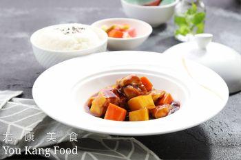 尤康美食产品展示手册