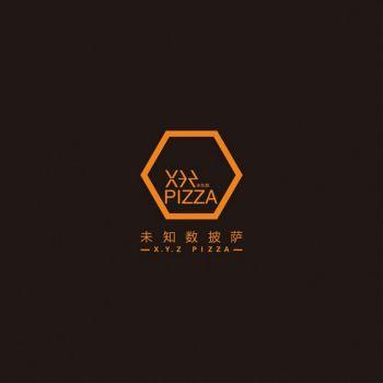 未知数披萨菜单电子画册