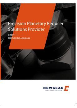 纽格尔行星减速机选型手册 电子书制作软件