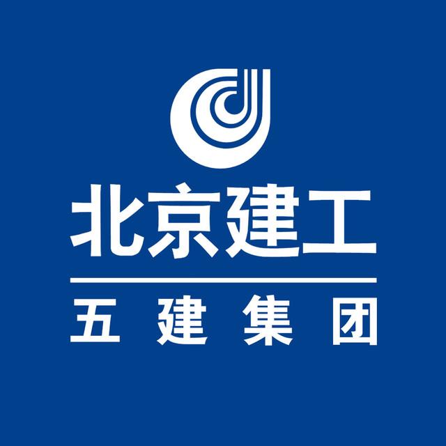 北京建工五建 电子书制作软件