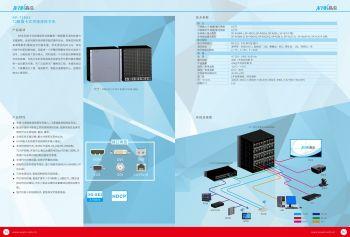 广州赢溢电子有限公司高清矩阵系统