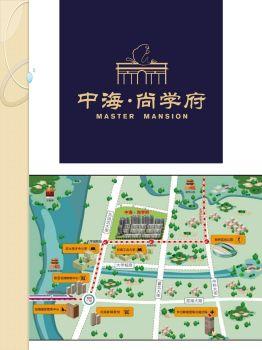 北湖:中海尚学府,20套特价房,抢到赚到,均价9字头精装修电子书