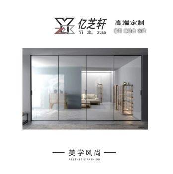 亿芝轩门窗电子画册