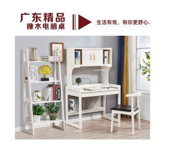 广东精品 橡木电脑桌电子画册