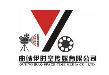 云南伊时空广告传媒有限公司电子画册