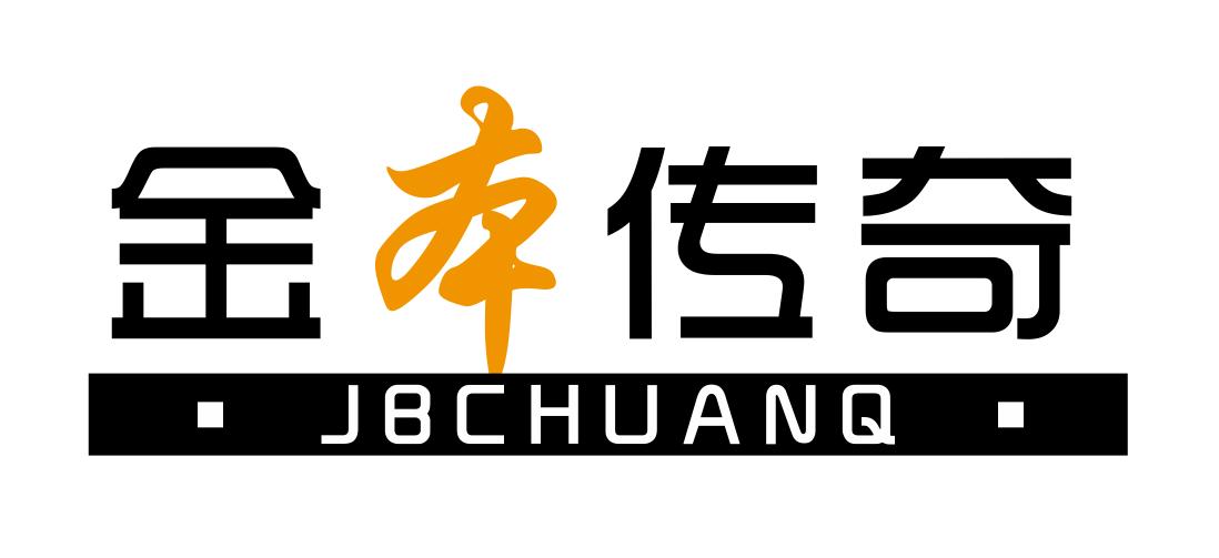 南京万邦文具有限公司 电子书制作软件