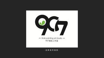 (已压缩)907墙绘画册