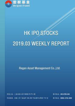 HK IPO Stocks weekly report(March-02),电子期刊,在线报刊阅读发布