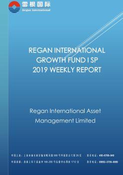 Regan International Growth Fund I SP Weekly Report(June-03)bond capital,电子期刊,在线报刊阅读发布