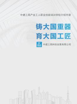 荆楚网(湖北日报网)电子画册