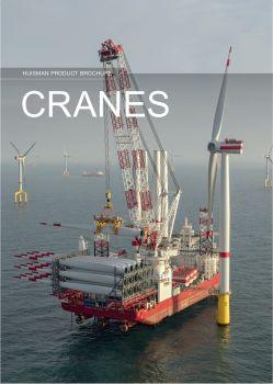 Huisman brochure---Crane EN 电子书制作平台