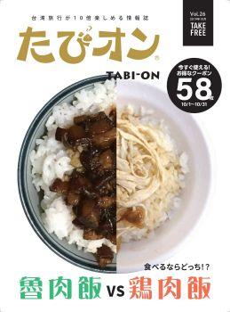 tabion-026,在線電子相冊,雜志閱讀發布