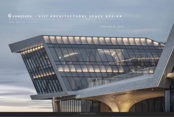广州立里建筑空间设计有限公司 电子书制作软件