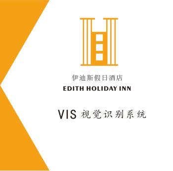 谭琴VI酒店手册