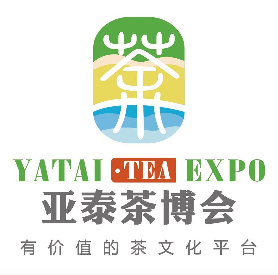 亚泰茶博会 电子书制作软件